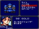 ヘッドバスター メサイヤ セガ ゲームギア GG版