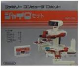 ジャイロセット 任天堂 ファミコン FC版