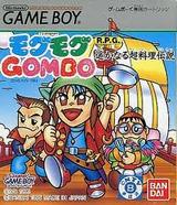 モグモグGOMBO 遙かなる超料理伝説 バンダイ ゲームボーイ GB版