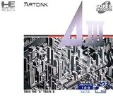A.III. A列車で行こう3 アートディング PCエンジン PCE版 A�