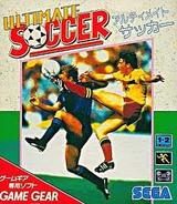 アルティメイトサッカー セガ ゲームギア GG版 アルティメットサッカー