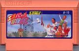 エスパ冒険隊 魔王の砦 ジャレコ ファミコン FC版