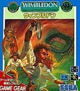 ウィンブルドン セガ ゲームギア GG版
