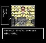 爆笑!人生劇場2 タイトー ファミコン FC版