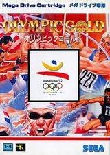 オリンピックゴールド セガ メガドライブ MD版  レビュー・ゲームソフト攻略法サイト・HP・評価・評判・口コミ