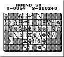 四川省 アイレム ゲームボーイ GB版