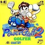 パワーゴルフ2 ゴルファー ハドソン PCエンジン PCE版