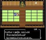 からくり剣豪伝ムサシロード からくり人疾走る ユタカ・バンダイ ファミコン FC版