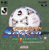 フォーメーションサッカー オンJリーグ ヒューマン PCエンジン PCE版