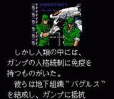 ゼビウス ファードラウト伝説 ナムコ PCエンジン PCE版