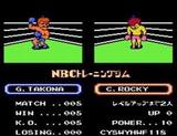 ファミリーボクシング ナムコ ファミコン FC版