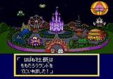 スーパー桃太郎電鉄2 ハドソン スーパーファミコン SFC版