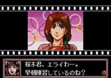 テレビアニメスラムダンク 強豪真っ向対決! バンダイ メガドライブ MD版