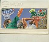 燃えろ!ジュニアバスケット ツーオンツー ジャレコファミコン FC版