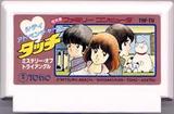 タッチ ミステリー・オブ・トライアングル 東宝 ファミコン FC版