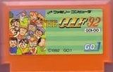 ザ・ゴルフ'92 THE GOLF 92 ジーオーワン ファミコン FC版  レビュー・ゲームソフト攻略法サイト・HP・評価・評判・口コミ