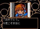 魔導物語�1 3つの魔導球 セガ ゲームギア GG版