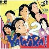 YAWARA!2 ソフィックス PCエンジン PCE版 やわら