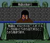 ザ ブルークリスタルロッド ナムコ スーパーファミコン SFC版
