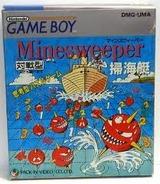 マインスウィーパー掃海艇 パックインビデオ ゲームボーイ GB版 マインスイーパー