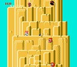 忍者くん 魔城の冒険 ジャレコ ファミコン FC版