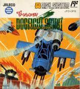 ドッグファイト スピリット ジャレコ ファミコン FC版