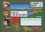 蒼き狼と白き牝鹿 元朝秘史メガCD 光栄 メガドライブ MD版