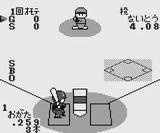 東尾修監修 プロ野球スタジアム91 徳間書店 ゲームボーイ GB版