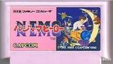 パジャマヒーロー ニモ カプコン ファミコン FC版