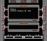 ファミリーベーシック 任天堂 ファミコン FC版