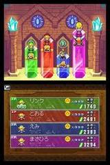 ゼルダの伝説 4つの剣 25周年記念エディション