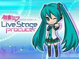 初音ミク ライブステージ プロデューサー セガ iOS版 アンドロイド版