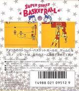 スーパーストリート バスケットボール ゲームボーイ GB版レビュー・ゲームソフト攻略法サイト・HP・評価・評判・口コミ