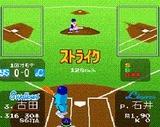 スーパーファミスタ2 ナムコ スーパーファミコン SFC版