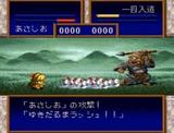 水木しげる の妖怪百鬼夜行 ケイエスエス スーパーファミコン SFC版