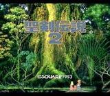 聖剣伝説2 スクウェア スーパーファミコン SFC版