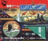 レーダーミッション 任天堂 ゲームボーイ GB版