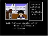 ファミコン探偵倶楽部2 うしろに立つ少女前後編 任天堂 ファミコン FC版