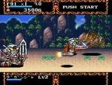 ザ・グレイトバトル�3 バンプレスト スーパーファミコン SFC版