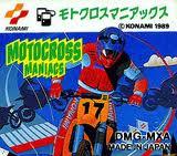 モトクロスマニアックス コナミ ゲームボーイ GB版