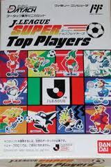 Jリーグ スーパートッププレイヤーズ バンダイ ファミコン FC版