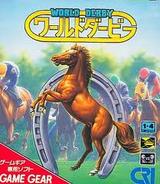 ワールドダービー CSK総合研究所 ゲームギア GG版