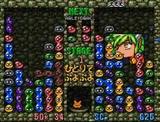 すーぱーぷよぷよ バンプレスト スーパーファミコン SFC版