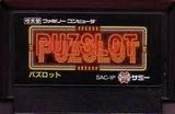 パズロットファミコンFC版レビュー・ゲームソフト攻略法サイト・HP・評価・評判・口コミ