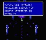 ファイナルファンタジー� スクウェア ファミコン FC版 FF3