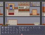 スーパー競輪 アイマックス スーパーファミコン SFC版
