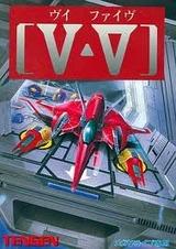 V・�(ヴィ・ファイブ)  テンゲン メガドライブ MD版