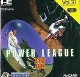 パワーリーグ�3 ハドソン PCエンジン PCE版
