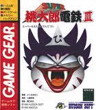 スーパー桃太郎電鉄3 ハドソン ゲームギア GG版