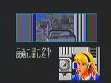 空牙 日本テレネット メガドライブ MD版